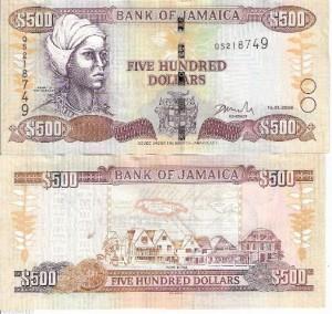 Jamaican Money or the Money in Jamaica